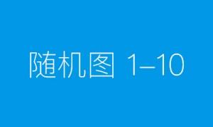"""不忘初心,牢记使命–北新路桥集团禾润科技公司开展""""对党说句心里话""""寄语活动"""